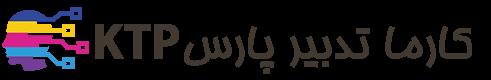 KTP کارما تدبیر پارس